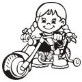 motiv samolepky M82 L na Dítě v autě
